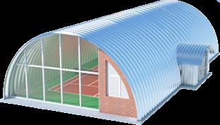спортивное здание из ангара