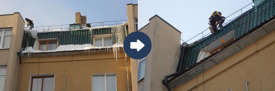 уборка снега с крыши в Казани